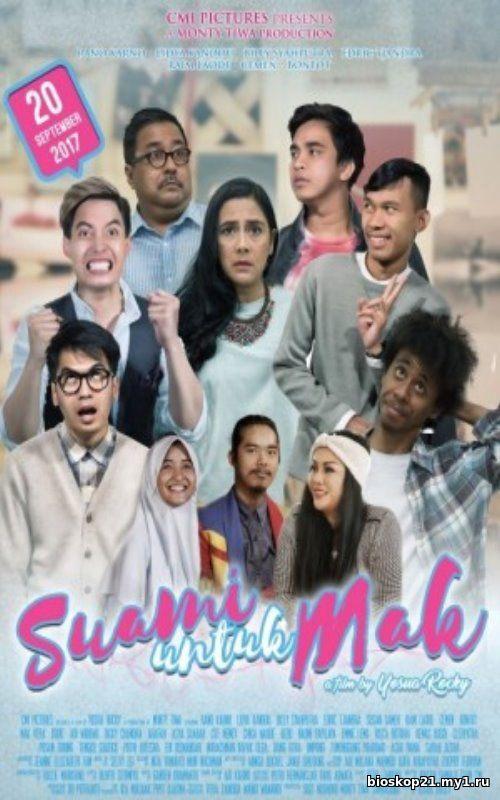 Suami Untuk Mak (2017)