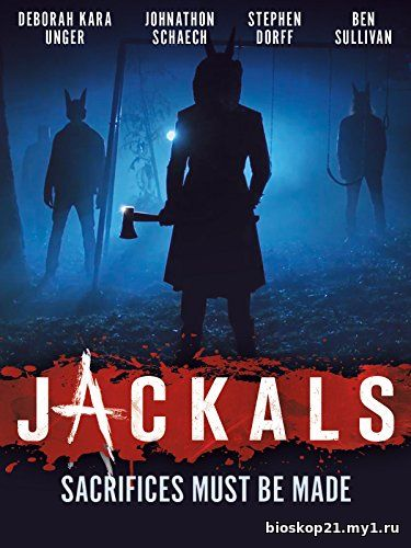 Jackals (2017)