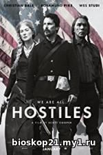 Hostiles (2017)