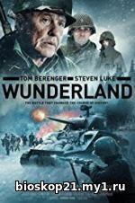 Wunderland (2018)