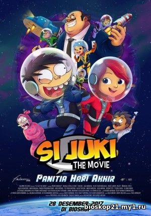 Si Juki the Movie (2017)